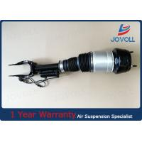 Wholesale A1663201313 Air Suspension Shocks , Automobile Air Ride Shock Absorbers from china suppliers