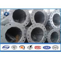 Quality Big Column Polygonal Steel Tubular Pole with Base Plate ASTM A 123 Galvanized for sale