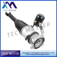 Wholesale Rear Left Audi Air Suspension Parts Shock Absorber For Audi A8 D3 4E0616001E 4E0616001N from china suppliers