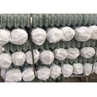 Wholesale Weave Diamond Steel Wire Fencing , Roll Strong Wire Fencing For Garden from china suppliers