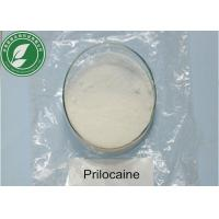 Wholesale Factory Supply USP Standard Anesthetic Powder Prilocaine Base CAS 721-50-6 from china suppliers