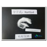 Wholesale Sodium Bisulfate Swimming Pool Water Treatment , Sodium Bisulphate Formula NaHSO4 from china suppliers