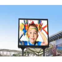 Wholesale Outdoor Led Advertising Displays from china suppliers