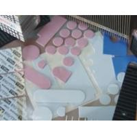 Wholesale Thermal Insulating Materials Interface Pad Pink Low Resistance For LED Power Supply from china suppliers