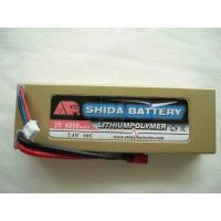 Wholesale Lipo Battery 2S 4000mAh for RC Cars from china suppliers