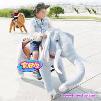 Wholesale Tobys Pony Cycle Stuffed Toys animal toy from china suppliers