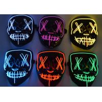 China EL Wire Halloween LED Light Up Face Mask , Scary Cosplay Led Costume Mask on sale