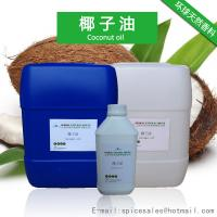 China Refined Coconut Oil,Coconut oil,Cas:8001-31-8 on sale