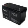 Buy cheap AGM/VRLA/SMF/SLA Backup Power Battery(12v100ah) from wholesalers