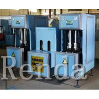 China 4 Cavity 2000 ml PET Bottle Blowing Machine Automatic High Speed Easy Operation for sale