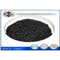 Wholesale Tear Resistance Activated Carbon Black N330 Granules Chemical Auxiliary Agent For Tyre from china suppliers