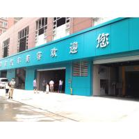 China TEPO-AUTO Car Wash in Chongqing for sale