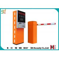 Wholesale Car Station Access Control Boom Barrier Gate With Ticket Payment System from china suppliers