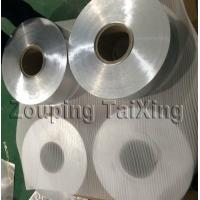 China 8011 h14 aluminum strip for flip off seals, vial seals , pp caps for sale
