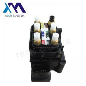 Quality Mercedes Benz W212 W251 Air Suspension Compressor Kit Air Pump Valve Supply Block 2123200358 for sale