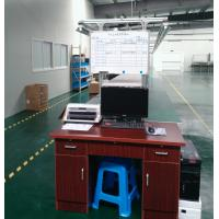 Shenzhen Fama Intelligent Equipment Co., Ltd. (Chevy Light)