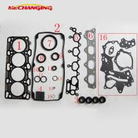 Buy cheap 4G63 METAL full set for MITSUBISHI GALANT VI engine gasket MD977436 MD976058 from wholesalers