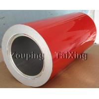 China colored aluminium foil for airline container for sale