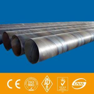 China PIPE, CARBON STEEL, API 5L GR X 65 PSL 2, ASME B36.10M STANDARD on sale
