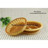 China MingLai Hand weaving Rattan eco-friendly  food and vegetable snack basket for sale