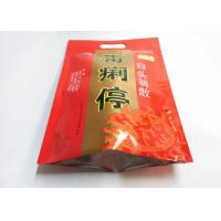 China Custom Laminated Packaging Pouches Printed Back Seal for Pharmaceutical And Medical for sale