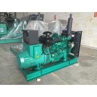 Wholesale Opent Type Yuchai 50KW/63KVA Diesel Generator 3 Phase 4 Pole 50Hz 1500RPM from china suppliers