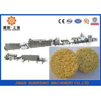 Buy cheap Stainless Steel Frying Low Capacity Instant Noodles Production Line With 12 Month Warranty from wholesalers