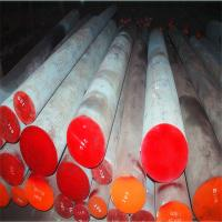 Wholesale ASTM Standard Alloy Steel Round Bar For Mechanical Mill Certificate from china suppliers