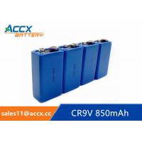Wholesale CR9V 850mAh LiMnO2 battery for fire detector, nonrechargeable battery 9V battery from china suppliers