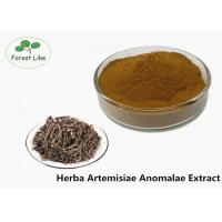 China Medicinal Plant Extract Powder Herba Artemisiae Anomalae Extract C21H25NO4 for sale