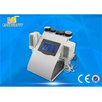 Wholesale Laser liposuction equipment cavitation RF vacuum economic price from china suppliers