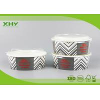 Wholesale 44oz Big Volum Take Away Market Use Paper Salad bowls with Clear Lids FDA Certificated from china suppliers