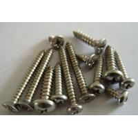 China Carbon steel countersunk head self drilling screw,spring steel,Iron,size & finish can OEM. on sale