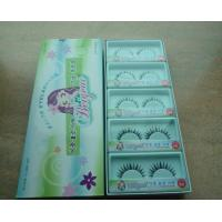 False Eyelash/Fake eylash/artificial eyelash for sale