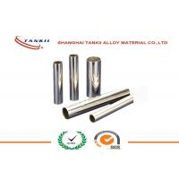 Wholesale 400 Monel K500 Monel 600 Nicr Alloy Bar / Rod / Wire / Pipe / Tube ASTM B 165 N04400 from china suppliers