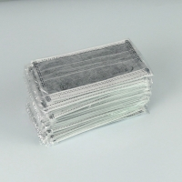Wholesale Activated Carbon Filter Anti Pollution Anti Dust Face Mask from china suppliers