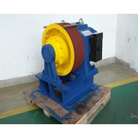 Buy cheap 1250kg,1.5m/s Permanent Magnet Synchronous Geared planet traction machines from wholesalers