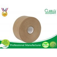 Quality Water Release Gum reinforced kraft tape , printed kraft tape For Carton Packing for sale