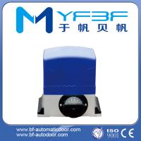 Wholesale Automatic Sliding Gate Motor from china suppliers