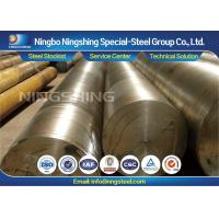 Wholesale Black / Peeled DIN 1.2343 Hot Work Tool Steel Round Bar 100% UT Passed from china suppliers