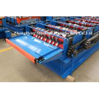 Wholesale Joint Hidden Color Coated Metal Roof Roll Forming Machine For Wall Panel Making from china suppliers