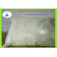 Wholesale 99% Sisomycin Sulfate CAS:53179-09-2 Raw Steroid Powders from china suppliers