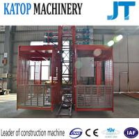 Quality 2016 New model SC200/200 construction elevator for construction building for sale