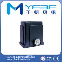 Buy cheap Automatic Sliding Gate Motors from wholesalers