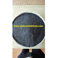 Buy cheap 0 - 0.2 mm High F.C Graphitized Petroleum Coke for steelmaking / foundry / iron casting from wholesalers