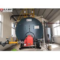 China 15 Ton Steam Per Hour Diesel Gas Steam Boiler For Brewery Industry on sale