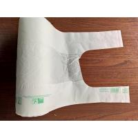 Wholesale EN13432 Biodegradable Plastic Shopping Bags 22 + 12 X 50 Cm For Vegetable / Fruits from china suppliers