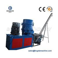 Recycling Used Plastic PP PE Film Agglomerator Densifier/Impact Machine PVC Board Extrusion Line for sale