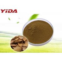 Wholesale Eurycoma Longifolia Male Enhancement Powder from china suppliers