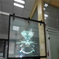 Buy cheap Transparent Rear Projection Film 92% High Transmittance For Advertising from Wholesalers